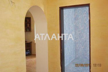Изображение 8 — продается дом в Лесках: 140000 у.е.