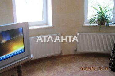 Изображение 5 — продается дом в Лесках: 140000 у.е.