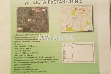Изображение 8 — продается здание в Малиновском районе: 550000 у.е.