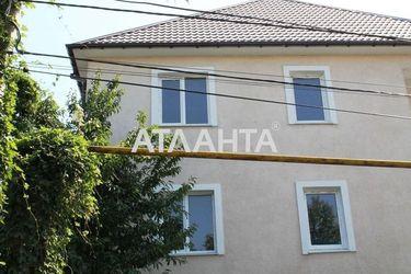 продается дом в Крыжановке — 170000 у.е.