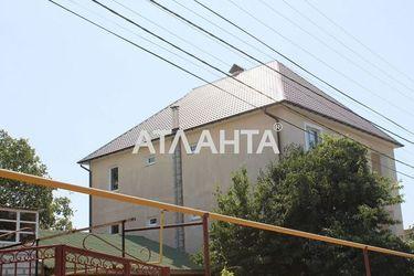 Изображение 2 — продается дом в Крыжановке: 170000 у.е.