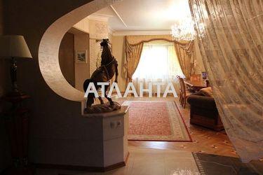 Изображение 10 — продается дом в Приморском районе: 950000 у.е.