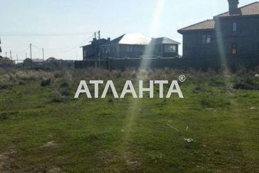 продается участок Мизикевича (Лиманка) — 47000 у.е.