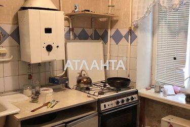 Изображение 7 — продается 3-комнатная в Великодолинском: 22000 у.е.