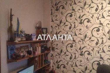 Изображение 8 — продается многокомнатная в Суворовском районе: 56000 у.е.