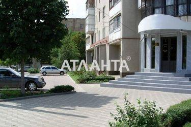 сдается офис в Малиновском районе — 2930 у.е.