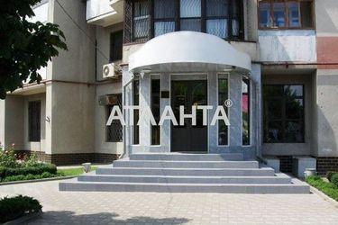 Изображение 2 — сдается офис в Малиновском районе: 2930 у.е.