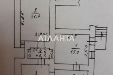 Изображение 19 — продается многокомнатная в Приморском районе: 117000 у.е.