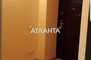 продается офис в Малиновском районе — 53000 у.е.