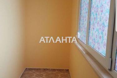 Изображение 3 — продается офис в Малиновском районе: 53000 у.е.