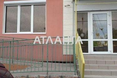 Изображение 8 — продается офис в Малиновском районе: 53000 у.е.