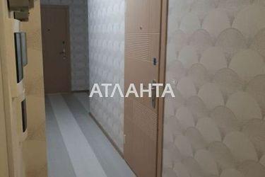 Изображение 2 — продается многокомнатная в Малиновском районе: 83000 у.е.