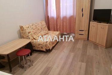 продается многокомнатная в Малиновском районе — 83000 у.е.