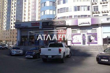 Изображение 5 — сдается помещение под магазин в Приморском районе: 2000 у.е.
