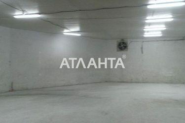 Изображение 4 — продается склад в Малиновском районе: 92000 у.е.