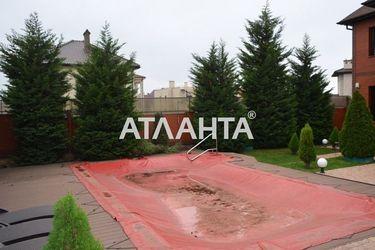 Изображение 7 — продается дом в Институте Таирово: 450000 у.е.