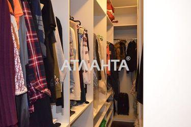 Изображение 28 — продается дом в Институте Таирово: 450000 у.е.