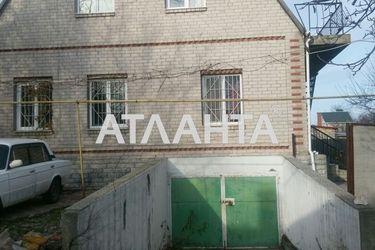продается дом в Киевском районе — 85000 у.е.