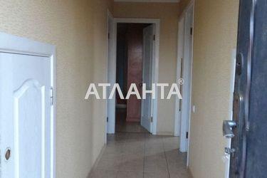 Изображение 9 — продается дом в Киевском районе: 85000 у.е.