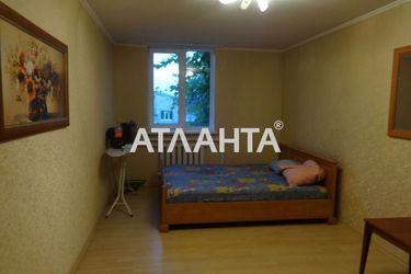 Изображение 10 — продается дом в Киевском районе: 85000 у.е.