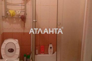 Изображение 11 — продается дом в Киевском районе: 85000 у.е.