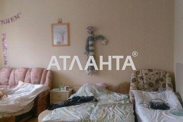 Изображение 13 — продается дом в Киевском районе: 85000 у.е.