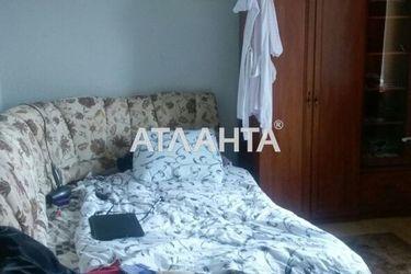 Изображение 14 — продается дом в Киевском районе: 85000 у.е.