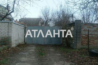 Изображение 17 — продается дом в Киевском районе: 85000 у.е.