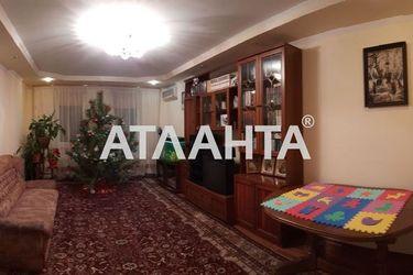 Изображение 2 — продается 3-комнатная в Суворовском районе: 85000 у.е.