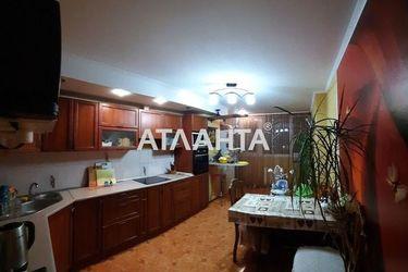 Изображение 4 — продается 3-комнатная в Суворовском районе: 85000 у.е.