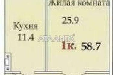 Изображение 4 — продается 1-комнатная в Киевском районе: 47000 у.е.