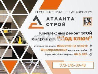 Изображение 5 — продается 1-комнатная в Приморском районе: 58000 у.е.