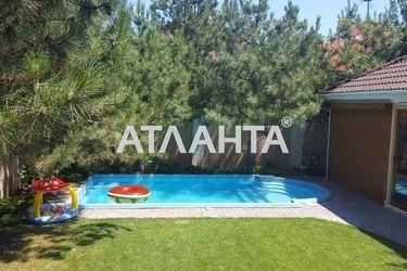 продается дом Мизикевича (Лиманка) — 420000 у.е.