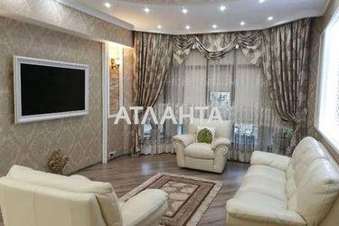 Изображение 2 — продается дом Мизикевича (Лиманка): 420000 у.е.