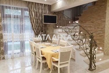 Изображение 4 — продается дом Мизикевича (Лиманка): 420000 у.е.