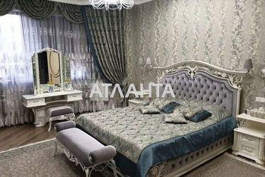 Изображение 7 — продается дом Мизикевича (Лиманка): 420000 у.е.