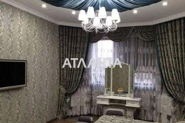 Изображение 8 — продается дом Мизикевича (Лиманка): 420000 у.е.