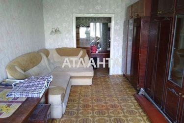 продается 3-комнатная в Киевском районе — 39500 у.е.