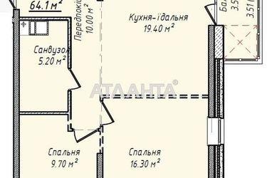Изображение 8 — продается 2-комнатная в Малиновском районе: 46793 у.е.