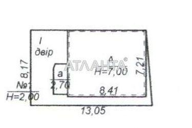 Зображення 19 — продається будинок в Суворовському районі: 215000 у.е.