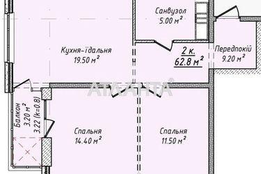 Зображення 7 — продається 2-кімнатна в Малиновському районі: 47728 у.е.