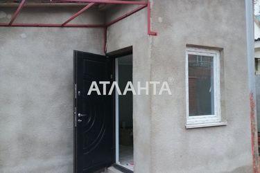 Изображение 8 — продается дом в Суворовском районе: 42000 у.е.