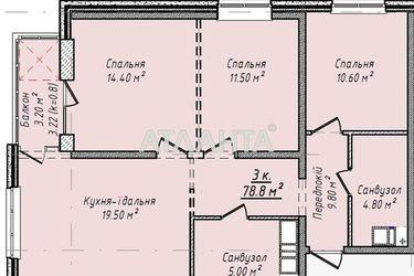 продается 3-комнатная в Малиновском районе — 55160 у.е.
