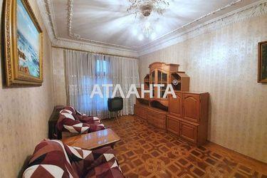 продается 3-комнатная в Приморском районе — 75000 у.е.