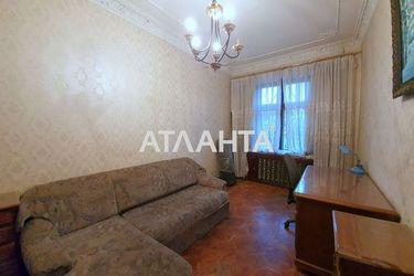 Изображение 3 — продается 3-комнатная в Приморском районе: 75000 у.е.