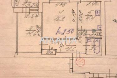 Изображение 12 — продается 2-комнатная в Шевченковском районе: 56000 у.е.