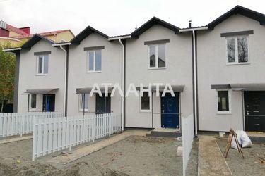 Изображение 12 — продается дом в Гостомеле: 37000 у.е.