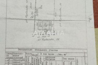 Изображение 12 — продается дом в Днепровском районе: 89000 у.е.