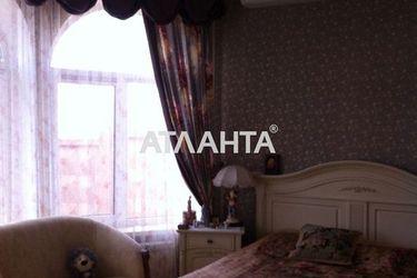Изображение 5 — сдается дом Мизикевича (Лиманка): 1000 у.е.