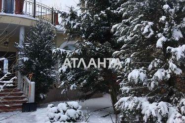 Изображение 12 — сдается дом Мизикевича (Лиманка): 1000 у.е.